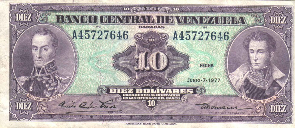 billete de 10 bs